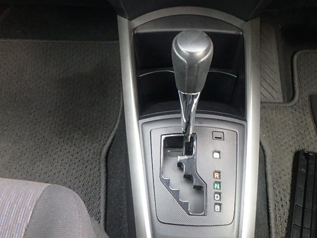 Toyota Fielder Hybrid 2017(reserved)